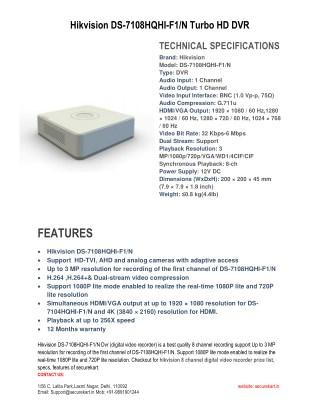 Hikvision DS-7108HQHI-F1/N Turbo HD DVR