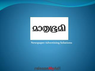 Mathrubhumi Newspaper Advertisement Instantly