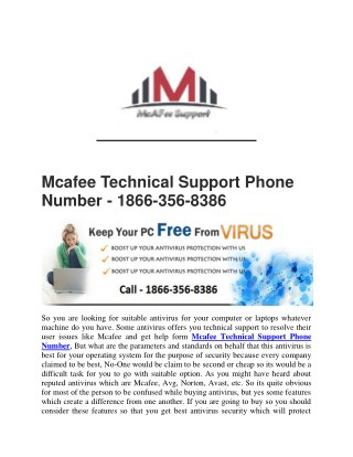 Mcafee technical support phone number - 1866-356-8386