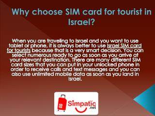 Why choose SIM card for tourist in Israel?
