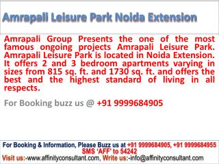 Apartment by Amrapali Group @ 09999684955 @ Leisure Park