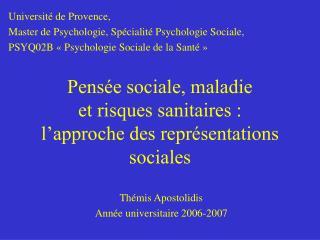 Pens e sociale, maladie  et risques sanitaires :  l approche des repr sentations sociales