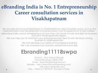 eBranding India is No. 1 Entrepreneurship Career consultation services in Visakhapatnam