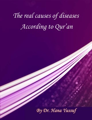 The real cause of diseases according to Qur'an