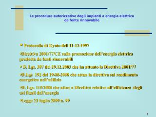 Le procedure autorizzative degli impianti a energia elettrica da fonte rinnovabile