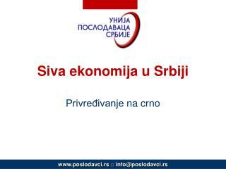 Siva ekonomija u Srbiji