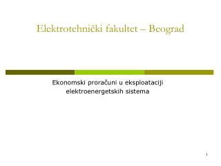 Elektrotehnicki fakultet   Beograd