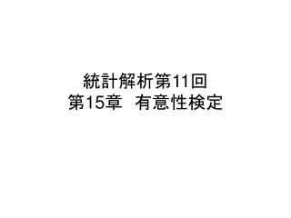 11 15