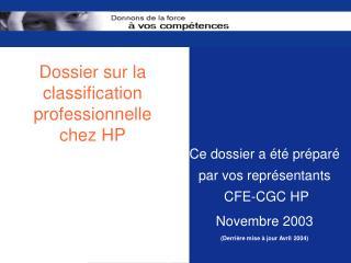 Dossier sur la classification professionnelle chez HP