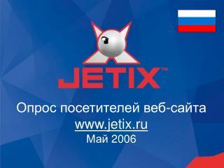 - jetix.ru  2006