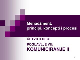 Menad ment,  principi, koncepti i procesi