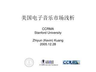 CCRMA Stanford University  Zhiyun Kevin Kuang 2005.12.28