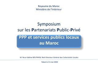 Symposium  sur les Partenariats Public-Priv