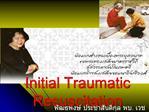 Initial Traumatic Resuscitation