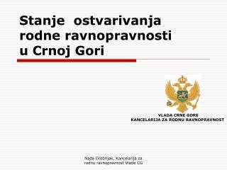 Crna Gora- demografski presjek