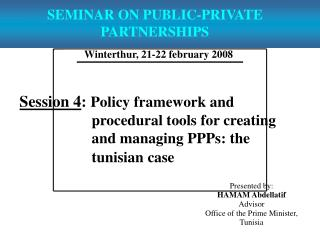 SEMINAR ON PUBLIC-PRIVATE PARTNERSHIPS