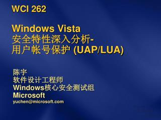 WCI 262  Windows Vista -  UAP