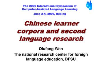 Chinese learner corpora and second language research
