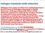 mywoods Apartment By mahagun Group ** 09999684955 ** noida e