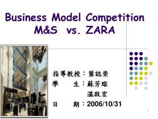 Business Model Competition MS  vs. ZARA