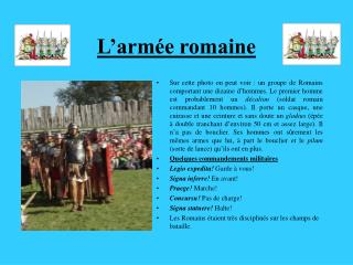 L arm e romaine