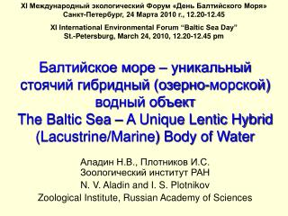 -    The Baltic Sea   A Unique Lentic Hybrid Lacustrine