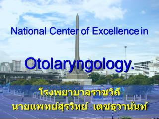 National Center of Excellence in Otolaryngology.