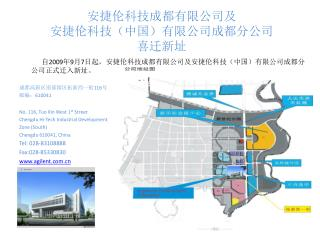200997,  116 :610041   No. 116, Tuo Xin West 1st Street Chengdu Hi-Tech Industrial Development  Zone South Chengdu 61004