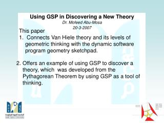Using GSP in Discovering a New Theory Dr. Mofeed Abu-Mosa 20-3-2007