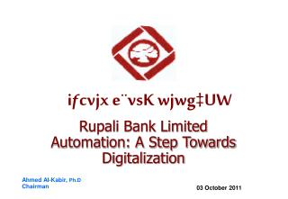 Rupali Bank Limited Automation: A Step Towards Digitalization