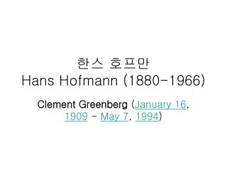 Hans Hofmann 1880-1966