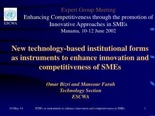 New technology-based institutional forms as instruments to enhance innovation and competitiveness of SMEs
