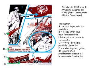 Affiche de 1934 pour le XVII me congr s du PCUS Parti Communiste d Union Sovi tique.