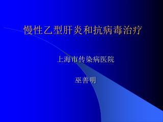 HBV4.0,200 25-40HBsAg 4.0HBV,75 10