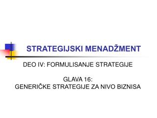 STRATEGIJSKI MENAD MENT