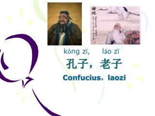 Confucius,laozi