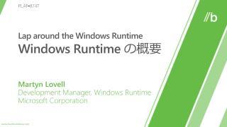 Lap around the Windows Runtime   Windows Runtime