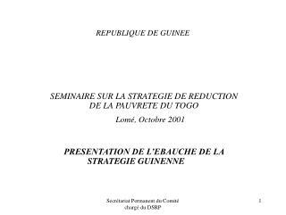 REPUBLIQUE DE GUINEE