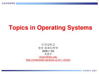 Topics in Operating Systems