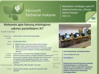 Mokomes apie lietuviu mitologines sakmes pasitelkdami IKT