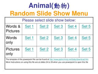 Animal Random Slide Show Menu