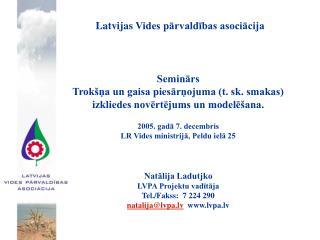 Latvijas Vides parvaldibas asociacija