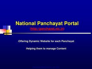 National Panchayat Portal  panchayat.nic