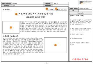 [    ]   1.       alert      .  Ctrl-V  .       URL    2.     ,        2    3.  c.JPG  4. cf_jshwom_03.jpg   5.    .JPG
