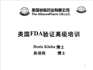 FDA  Denis Kluba