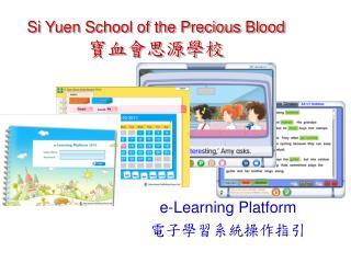 Si Yuen School of the Precious Blood