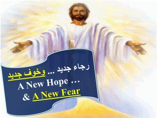 ...   A New Hope     A New Fear