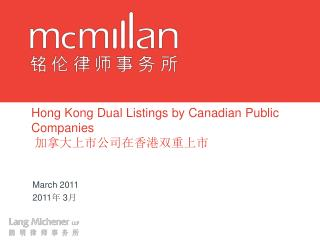 Hong Kong Dual Listings by Canadian Public Companies