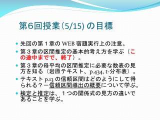 1 WEB  3 3p.434, t-  p.13 - 1