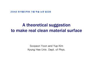 A theoretical suggestion  to make real clean material surface